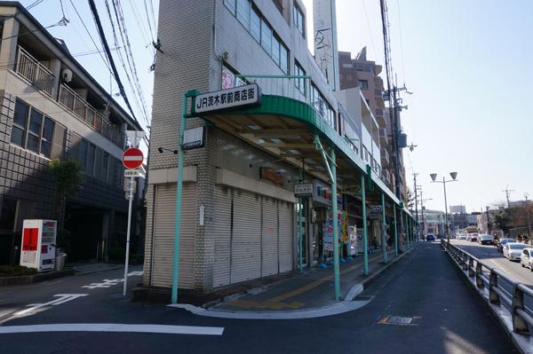 1駅前商店街の分かれ道
