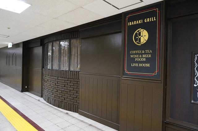 茨木グリル入口左側