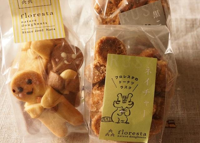 フロレスタさんのクッキーとラスク