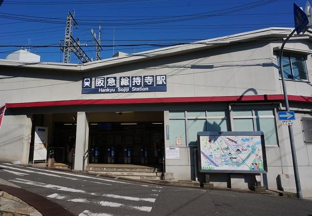 0518総持寺駅