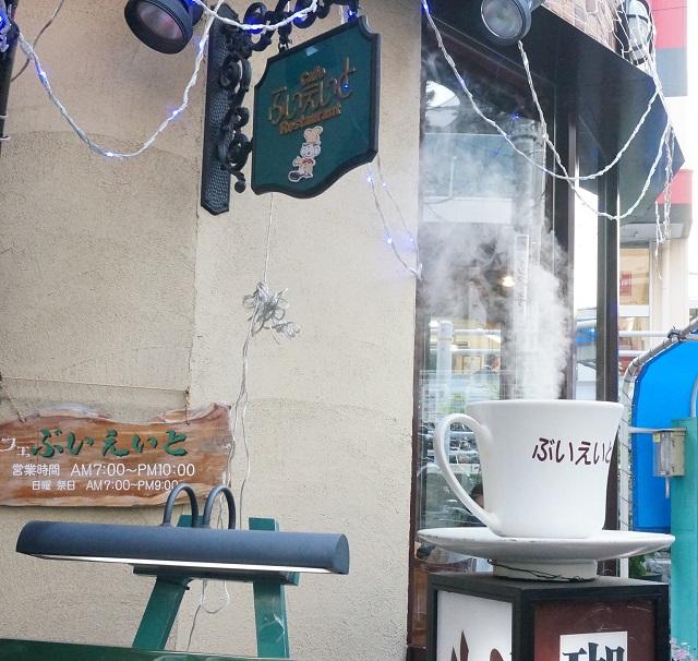 カフェぶいえいとの店の前