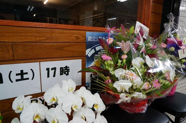 居酒屋千の花