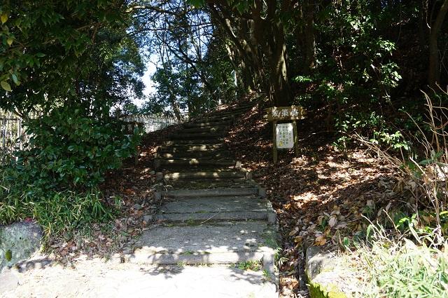 忍頂寺スポーツセンター横の散策路