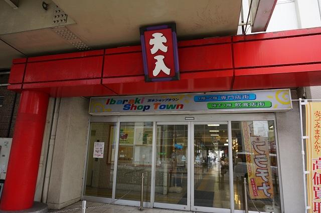 茨木ショップタウン東側の入口