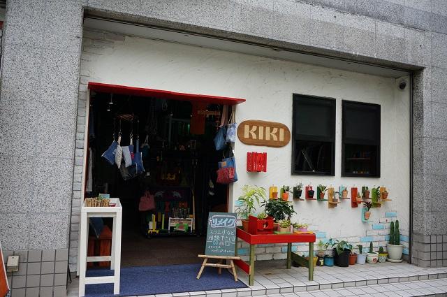 kiki外観雑貨側