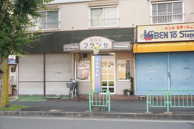 太田東芝町バス停