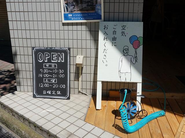 kurahiサイクル空気自由に入れられる