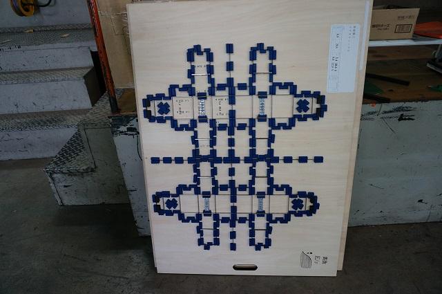 松起紙工の木型