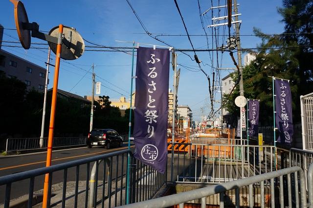 総持寺駅前道路の工事が進んでいる
