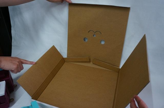 松起紙工額を入れる箱として