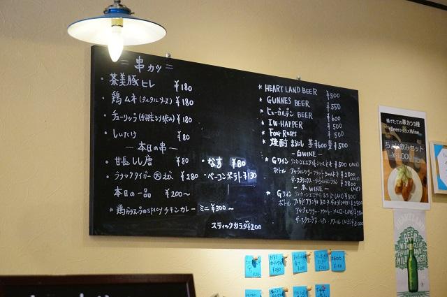 カフェターヴォラ店内メニュー黒板