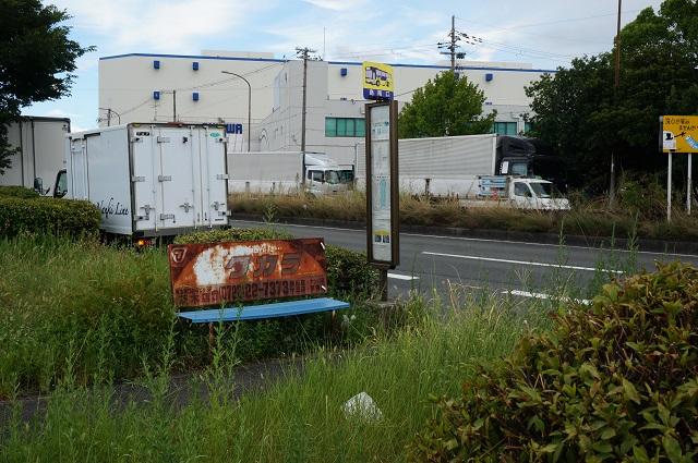 宮島のバス停