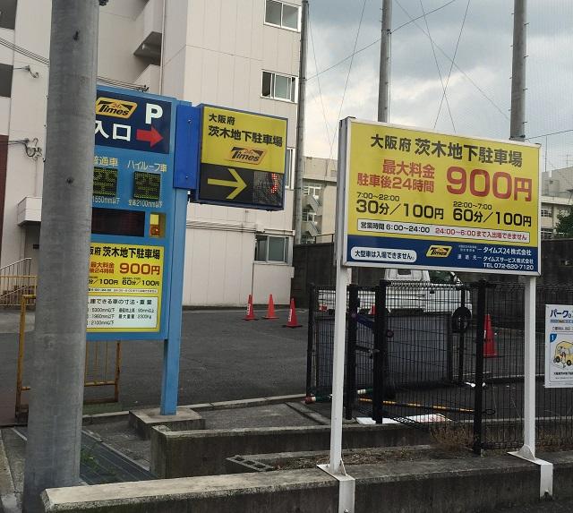 てんぷすカフェ前の駐車場I