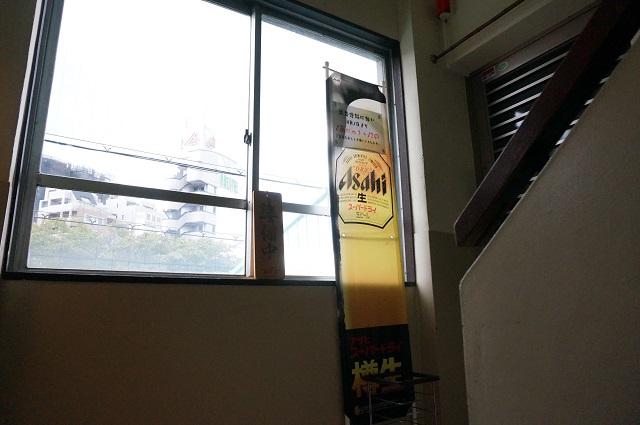 巡りごはんいろは前踊り場にビールののぼり