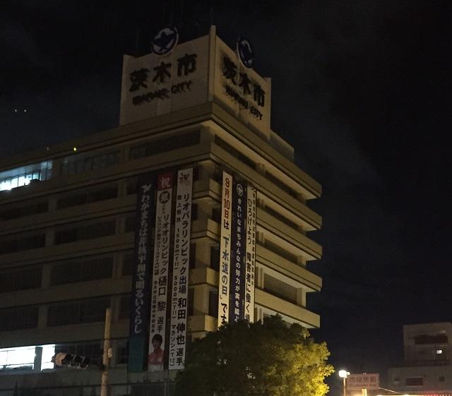 茨木市役所全景夜