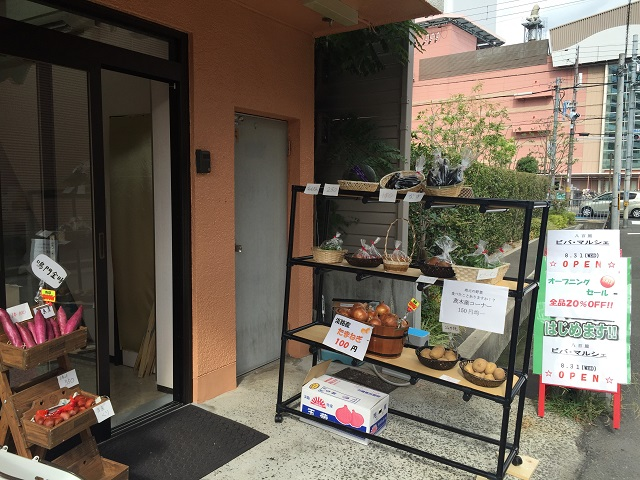 ビバマルシェの野菜販売