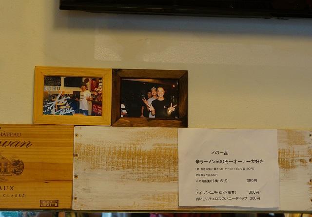 骨付きバルあちゅで木村さんの写真