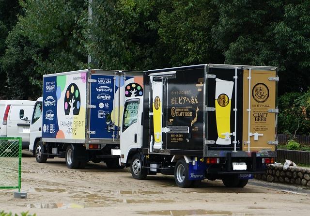 2016麦音のブルワリーのトラック