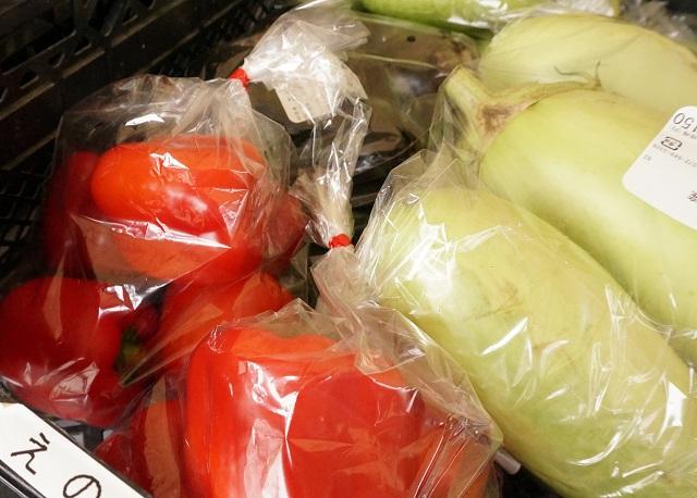 見山の郷の野菜2