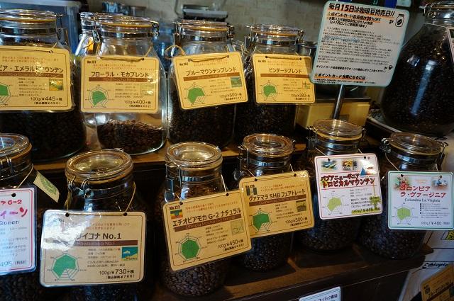 たたらば珈琲の豆