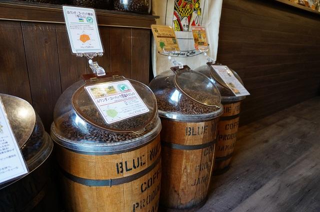 たたらば珈琲のコーヒー豆