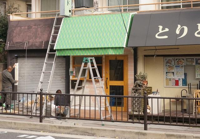 カフェ&バルフロドの工事の様子1208DSC02818