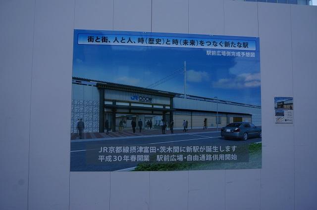 JR総持寺駅イメージ図正面からDSC02940