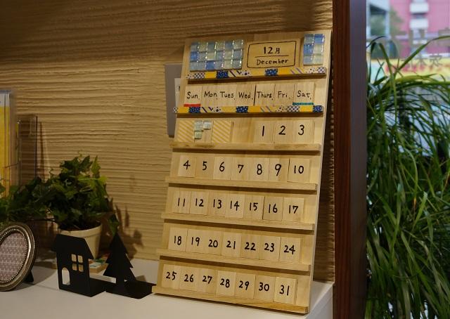 三島コーポレーション木工作品例DSC02636