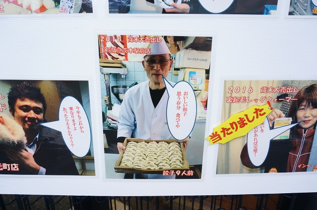 阪急本通り商店街賞餃子の王将DSC02893