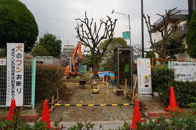 東駅前公園工事風景