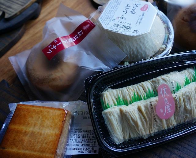 伏見屋の豆腐商品DSC02209