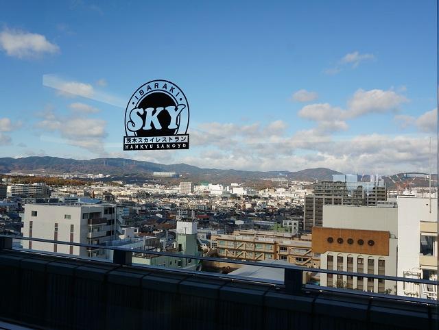 茨木スカイレストラン窓からDSC02729