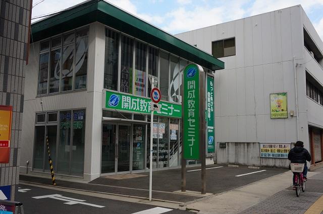中央通り開成教育セミナーの角DSC02238