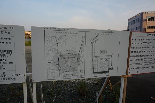 2016年5月ノア・インドアステージ予定図DSC08961