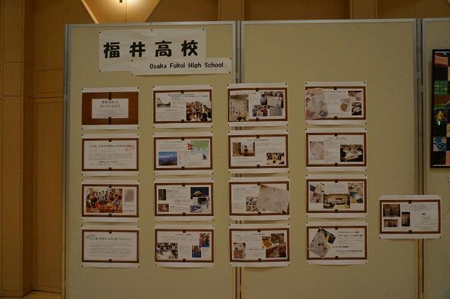 KIMONOプロジェクト概要の展示DSC03677