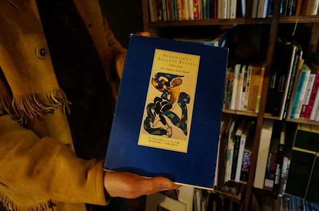 ディアギレフバレエ・リュス展の本DSC03759