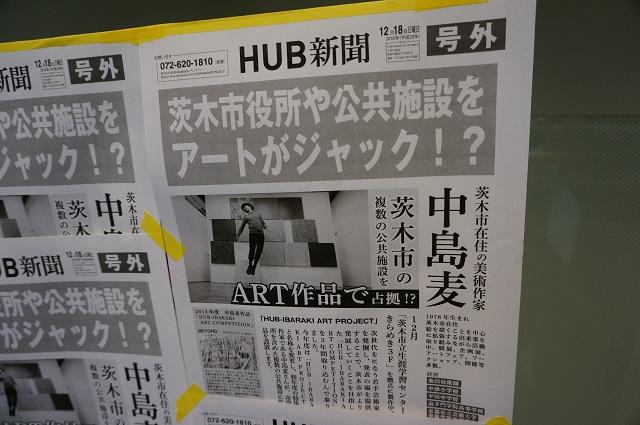 中島麦さんHUBIBARAKIお知らせモノクロDSC03699