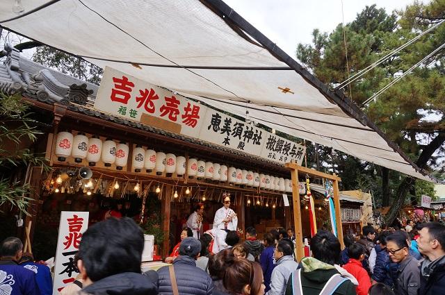 十日戎茨木神社恵比寿神社DSC03120