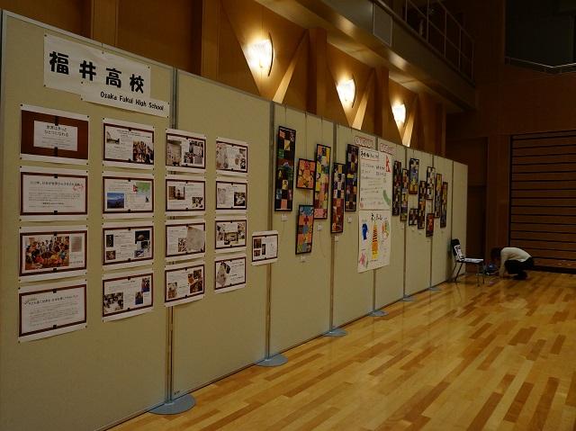 国際交流福井高校展示2DSC03683