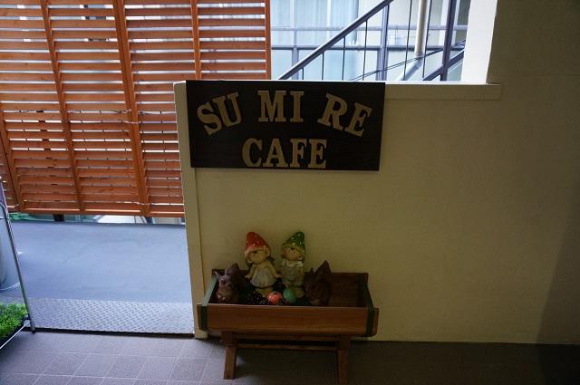 すみれカフェ階段のぼったところDSC03041