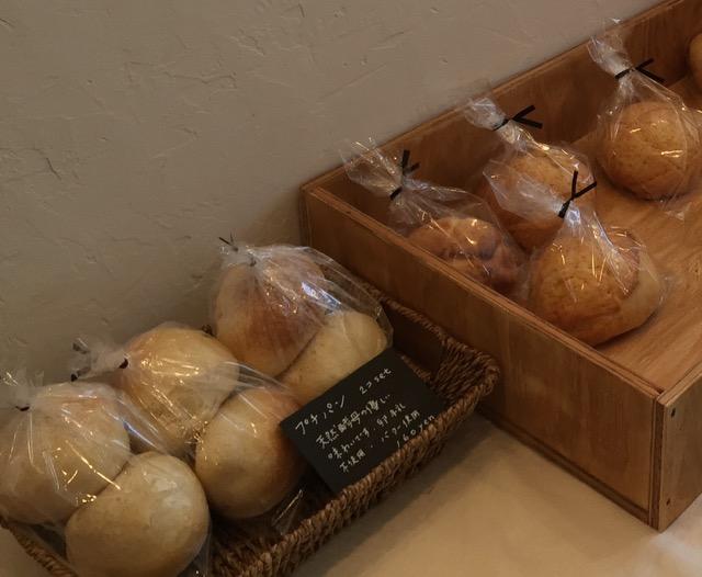 プリュスカトルセゾンのパン2IMG_4857