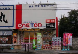 oneTOP外観DSC03627