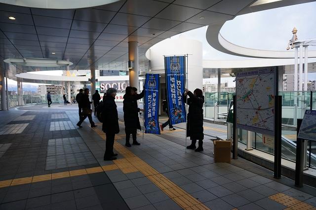 1ガンバ大阪開幕告知チラシ配布準備2DSC04370
