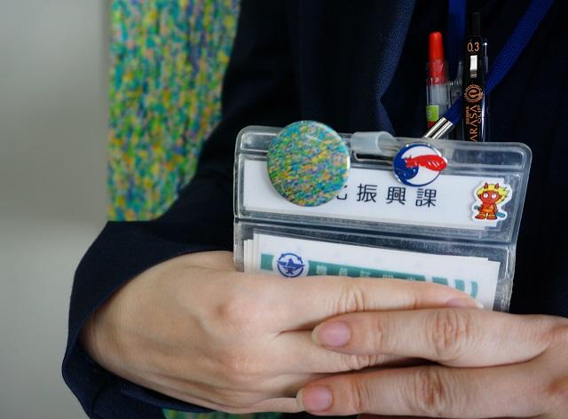 茨木市文化振興課バッジDSC04479