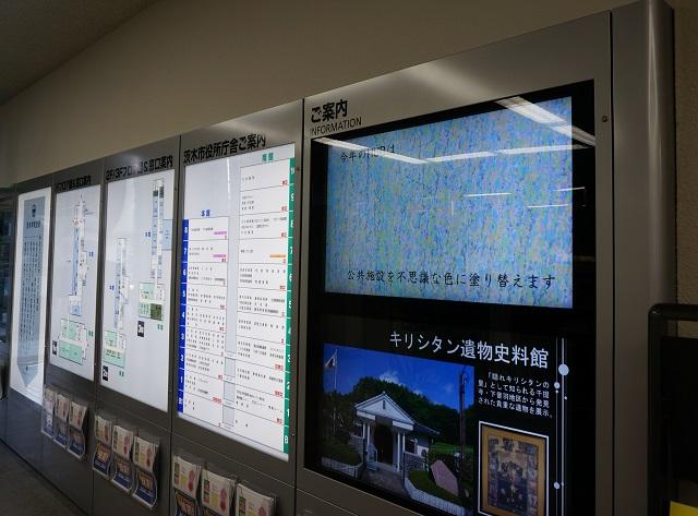 茨木市役所一階DSC04500
