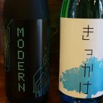 日本酒プロジェクトラベルアップDSC04909