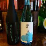 日本酒プロジェクトの酒2本DSC04908