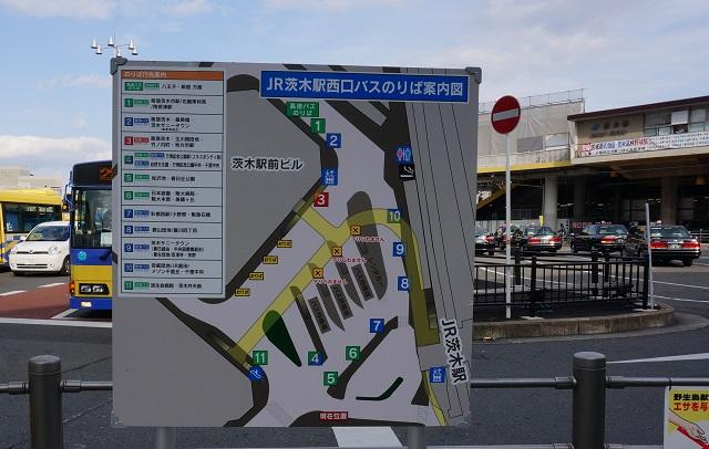 JR茨木からガンバ新スタへのバス乗り場DSC04991