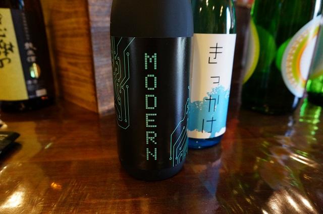 日本酒プロジェクトモダンアップDSC04913