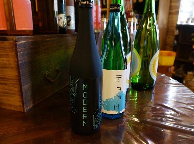 日本酒プロジェクトのモダンDSC04914